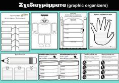 Σχεδιαγράμματα (Graphic Organizers) by PrwtoKoudouni Graphic Organizers, Bullet Journal, Classroom, Organization, Teaching, Writing, Education, School, Greek