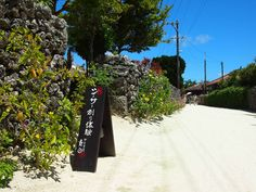 Taketomi island, Okinawa, JAPAN