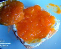 Μαρμελάδα μανταρίνι - cretangastronomy.gr Greek Sweets, Dessert Recipes, Desserts, Caviar, Recipies, Cooking Recipes, Fish, Meat, Candies