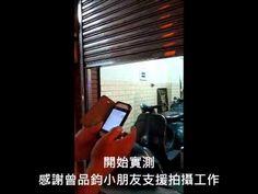 手機藍牙4.0遙控電動鐵捲門DIY - YouTube