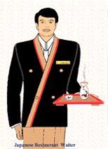Japanese waiter uniform Corporate Uniforms, Airline Uniforms, Waiter Uniform, Uniform Design, Costume Design, Graphic Art, Japanese, Costumes, Style