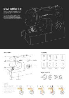 Kim Jooeun│ Information Design Major in Digital Media Design │ Technical Illustration, Technical Drawing, Information Design, Publication Design, Presentation Design, Brochure Design, Editorial Design, Booklet, Layout Design