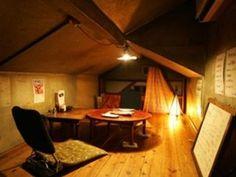 おいしんぼ|Japan Traditional Folk Houses ,Cafe & Restaurant #tokyo
