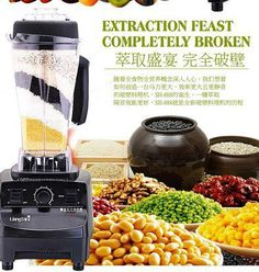 Sh-888 holozoic fruits and vegetables food opsoning mixer 2200w enzymology multifunctional cooking machine