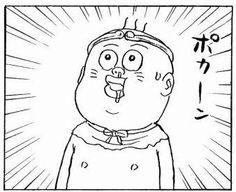 珍遊記 by 漫☆画太郎