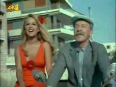 Aliki Vougiouklaki - Katerina You Make Me Laugh, Greek Music, Other People, I Laughed, Greece, Heaven, Cinema, Guys, Youtube