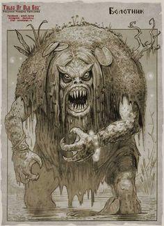 Tagged with Creativity, mythical creatures; Russian Fairy Tale Characters as Comic Book-like Creatures Mythological Creatures, Fantasy Creatures, Mythical Creatures, Dark Fantasy, Fantasy Art, Russian Mythology, Eslava, Art Roman, Kobold