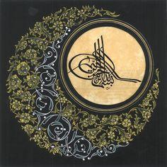 Ottoman Calligraphy with Illumination | İpek-İş | İpek-İş