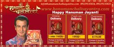 Hanuman Chalisa / Hanuman Chalisa Yantra is one of the best gold plated pendant to which achieve success and great prosperity to your life. Hanuman Chalisa Yantra protects from trouble and always provide blessing to everyone.