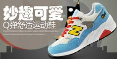 Men And Women New Balance 580 NB580 Shoes 580 Nubuck Angry Birds White Blue|only US$65.00 - follow me to pick up couopons.