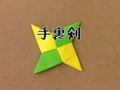 折り紙の手裏剣【簡単な作り方をわかりやすく紹介します】 | ORIGAMI-FUN【簡単な折り紙の折り方を探すならココ】
