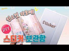 How to make sticker storage book How To Make Stickers, Diy Stickers, Sticker Storage, Play, Paper, Books, Livros, Livres, Book