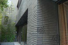 【第二十四期電子報】分享案件 璞園團隊-渥然居 熯元石博達剖面磚
