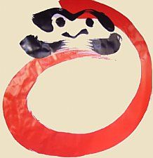 From poster advertising the March 2011 Daruma Fair at Jindaiji Temple  Photo: This J-site