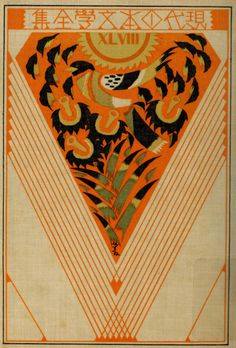 1929 book binding illustration, Japan.