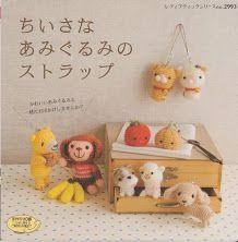 Japanese BOOK (Free) Amigurumi keychains! FUGGGGGGG :D