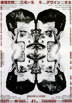 Japanese Poster: Bodyworks. Tadanori Yokoo. 1985