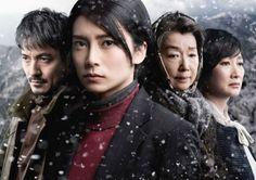 柴咲コウ冬の釧路に20日間缶詰め ドラマ撮影で孤独と向き合う - ORICON STYLE