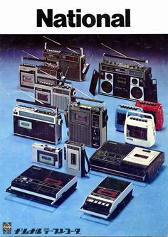 Technology in 1980 Retro Advertising, Vintage Advertisements, Vintage Ads, Vintage Posters, Radios, Audio Vintage, Ddr Brd, Radio E Tv, Tape Recorder