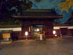 名古屋市東区の「徳川園」に、11/22(木)~12/2(日)の期間、足助のたんころりんが灯されていました。