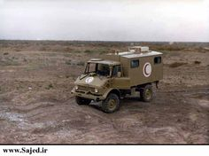 Iraqi Mercedes-Benz Unimog being captured by Iranian Forces, Iran-Iraq War. Iraqi Army, Mercedes Benz Unimog, Iraq War, Iranian, Military History, Middle East, Airplane, Tanks, Weapons
