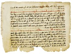 A monumental Qur'an leaf in Kufic script on vellum, North Africa or Near East, early 9th century AD