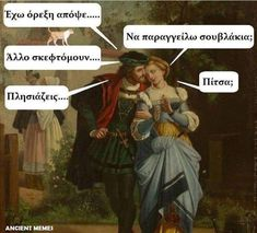 Find and save Ancient Memes Greek Memes, Funny Greek Quotes, Funny Quotes, Funny Memes, Jokes, Ancient Memes, Greek Language, Beach Photography, Humor