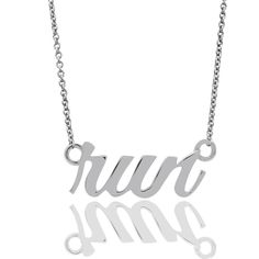 #endure #runner #gifts Runner Necklace : Cursive Run Neklace : Sterling Silver : Running Gifts