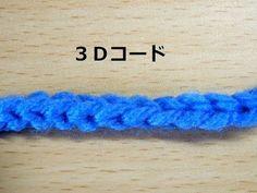 スレッドコードの編み方【かぎ針編み】毛糸で便利な紐作り☆crochet cord - YouTube