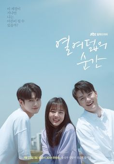 Korean Drama world does not disappoint us in serving the gems in the form of high school Korean dramas, to ensure we can enjoy those blooming time of youth. Korean Drama Watch Online, New Korean Drama, Korean Drama Romance, Korean Drama Movies, Tears In Heaven, Drama Tv Series, Drama Film, Drama Drama, Seong