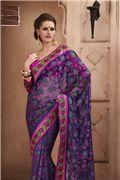 Marvelous Pink  & Dep Blue Embroidered Saree - Pichkaree.com Silk Sarees Online, Printed Sarees, Saree Collection, Indian Dresses, Sari, Beautiful, Navy Blue, Design, Women