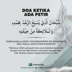 Quran Quotes Inspirational, Islamic Quotes, Motivational Quotes, Islamic Dua, Doa Islam, Allah Islam, Learn Thai, Prayer For The Day, Life Guide
