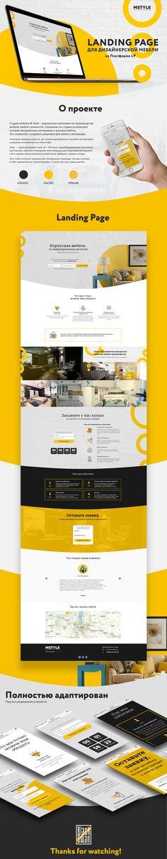Landing Page для дизайнерской мебели на заказ on Behance