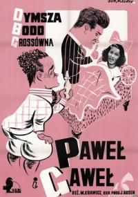 Paweł i Gaweł (1938)