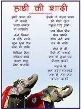 Hindi Poem Kathputli,कटपुतली,