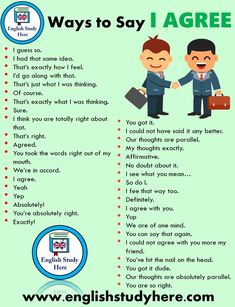 Say I AGREE in English - English Study Here - Gramática inglesa 38 Ways to Say I AGREE in English - English Study Here - Gramática inglesa - 38 Ways to Say I AGREE in English - English Study Here - Gramática inglesa - Often confused words – many vs. Learn English Grammar, English Vocabulary Words, Learn English Words, English Phrases, Grammar And Vocabulary, English Idioms, English Language Learning, Verbs In English, Grammar Rules