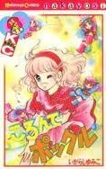 Shoujo, Princess Peach, Fictional Characters, Art, Art Background, Kunst, Performing Arts, Fantasy Characters, Art Education Resources