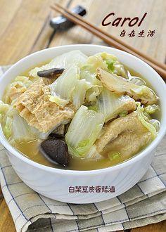 關於烘焙,料理,麵包,西點,貓咪的網誌 Slow Cooker Recipes, Soup Recipes, Cooking Recipes, Yummy Veggie, Vegetable Recipes, Asian Cooking, Easy Cooking, Asian Recipes, Healthy Recipes