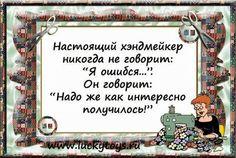 SKRMASTER.RU — Handmade Россия