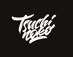 Here is a collection of my recent logos, apparel letterings and tattoos.