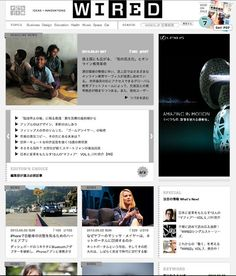 http://wired.jp/