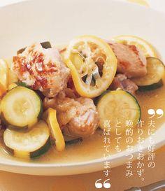 教えてくれたのは! 柳澤英子さん 編集者として料理の書籍製作に携わる。写真左の夫とともにオリジナルの作りおき料理でやせ、話題に。著書に『やせるおかず作りおき』(小学館刊)がある。 鶏とズッキーニのレモンマリネ 満腹感 […