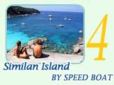 "The Similan Islands are rated by the ""Skin Diving"" magazine amongst the 10 best diving sites in the world. http://www.jctourphuket.com/similan_speed/index.php"