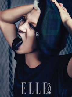 Big Bang Tae Yang - Elle Magazine November Issue '13..I'm disturbed I find this image so hot