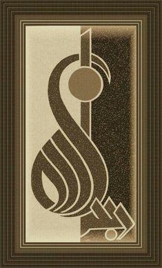 Calligraphy Lessons, Arabic Calligraphy Art, Arabic Art, Asma Allah, Circle Logo Design, Cartoon Wallpaper Hd, Islamic Art Pattern, Art Articles, Islamic Paintings