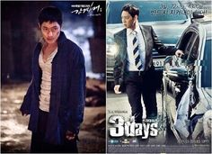 The two actors Park Yoochun and Kim Hyun Joong are fighting fiercely for the number 1 spot. They are both appearing in dramas that air during the same time slot. http://www.kpopstarz.com/tags/jyj
