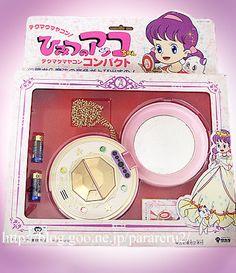 ひみつのアッコちゃん テクマクマヤコンコンパクト 1989年 二代目 - 魔法の言葉 Anime Toys, Magical Girl, Toys For Girls, Good Old, Japanese Girl, My Childhood, Vintage Toys, Pop Culture, Action Figures