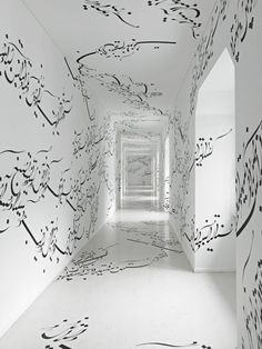 """Written Room"" by Parastou Forouhar."