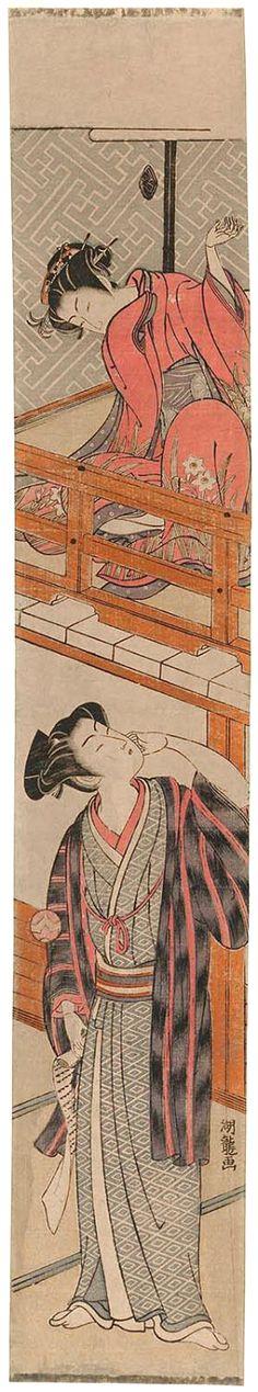 Koryusai Isoda / Mädchen wirft Ball nach jungen Mann