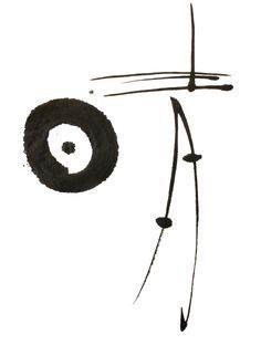 """""""晴""""(hare)•••clear weather <a href='/search/?q=shodo' class='pintag' title='#shodo search Pinterest' rel='nofollow'>#shodo</a> <a href='/explore/calligraphy/' class='pintag' title='#calligraphy explore Pinterest'>#calligraphy</a> <a href='/explore/art/' class='pintag' title='#art explore Pinterest'>#art</a> # アート <a href='/search/?q=書道' class='pintag' title='#書道 search Pinterest' rel='nofollow'>#書道</a> <a href='/search/?q=kanji' class='pintag' title='#kanji search Pinterest'…"""